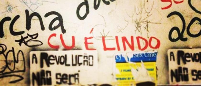 CU É LINDO, CAPÍTULO 1: GÊNESIS, VERSÍCULO 3: Sentimentalidades Rupestres | Ação Multiplicadores | Rio de Janeiro